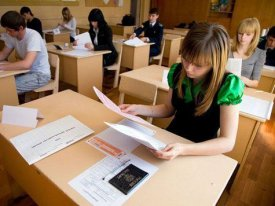 School students from the Yamalo-Nenets Autonomous Area support Unified State Examination cancellation