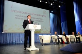 In Salekhard the Arctic cultural forum opened